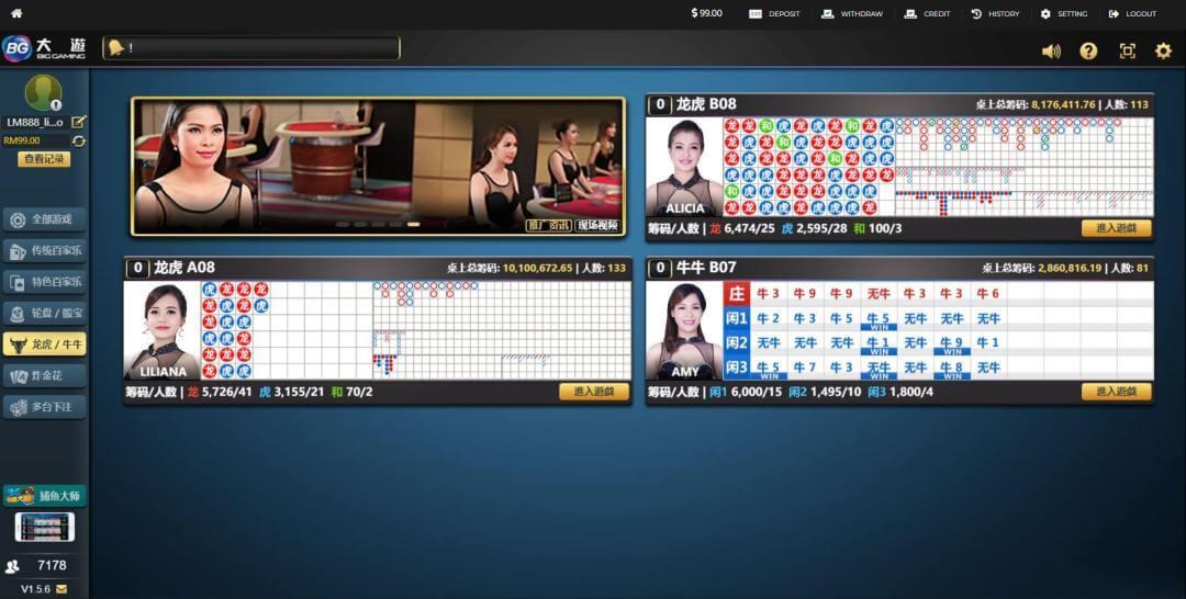 big gaming online